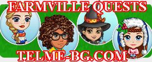 Farmville Quest Guide