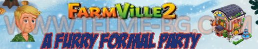 Farmville-2-A-Furry-Formal-Party