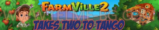 Farmville-2-Takes-Two-To-Tango