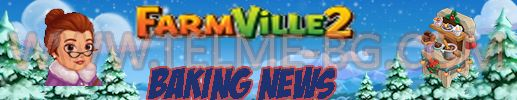 Farmville-2-Baking-News